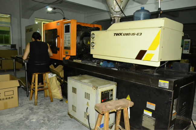 Injection molding machine 5