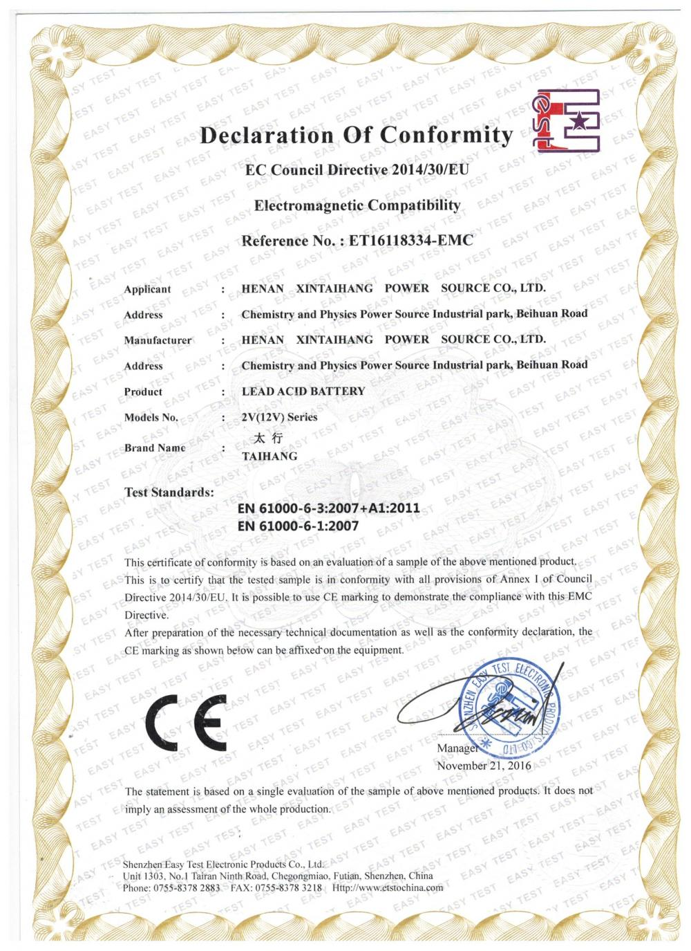Leac acid battery CE Certification