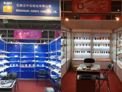Shijiazhuang Zhongya Candle Co,. Ltd.