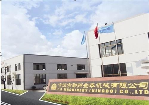 J.B Machinery (Ningbo) Co., Ltd.