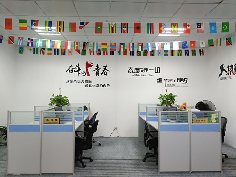 Company Office Picture