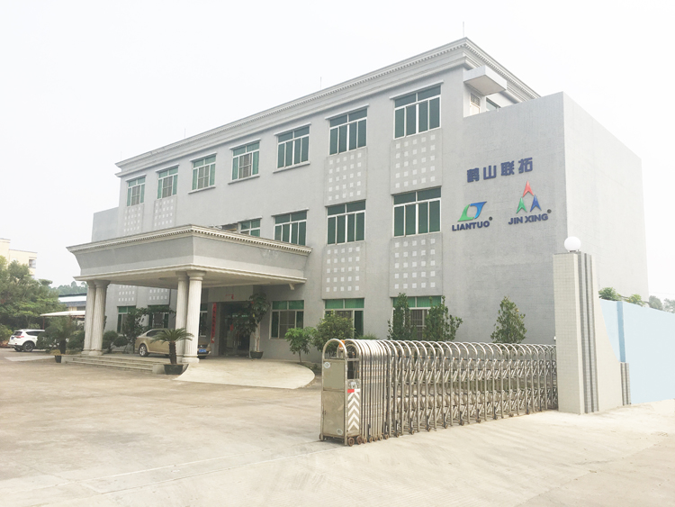 Heshan Liantuo Engineering Plastic Co.,Ltd
