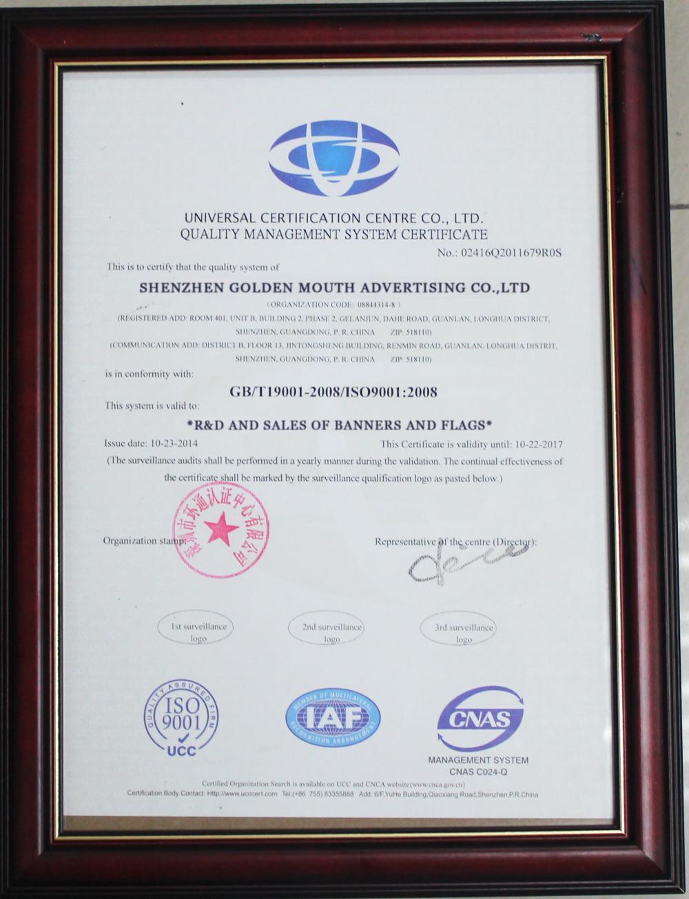 Certificates golden mouth advertising hkcoltd jie da gmt19001 2008iso90012008 1betcityfo Images