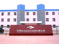 HEBEI PENGFU TRADING CO., LTD