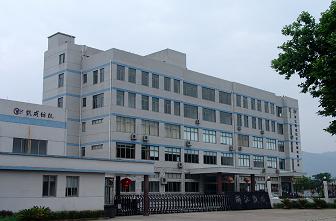 ZHEJIANG KAICHENG TEXTILE MACHINERY CO.,LTD