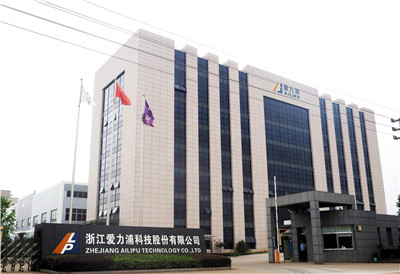 Zhejiang Ailipu Technology Co., LTD.