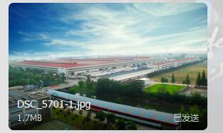 Yangzhou CIMC Tonghua Special Vehicles Co. Ltd.