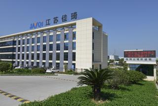 Jiangsu JayQi Microfiber Textile CO.,LTD