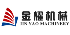 Ningbo Jinyao Machinery Company. LTD