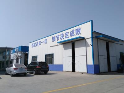 Zibo Maoyang Industry and Trading Co.,ltd