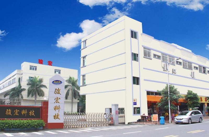 Junhong factory building