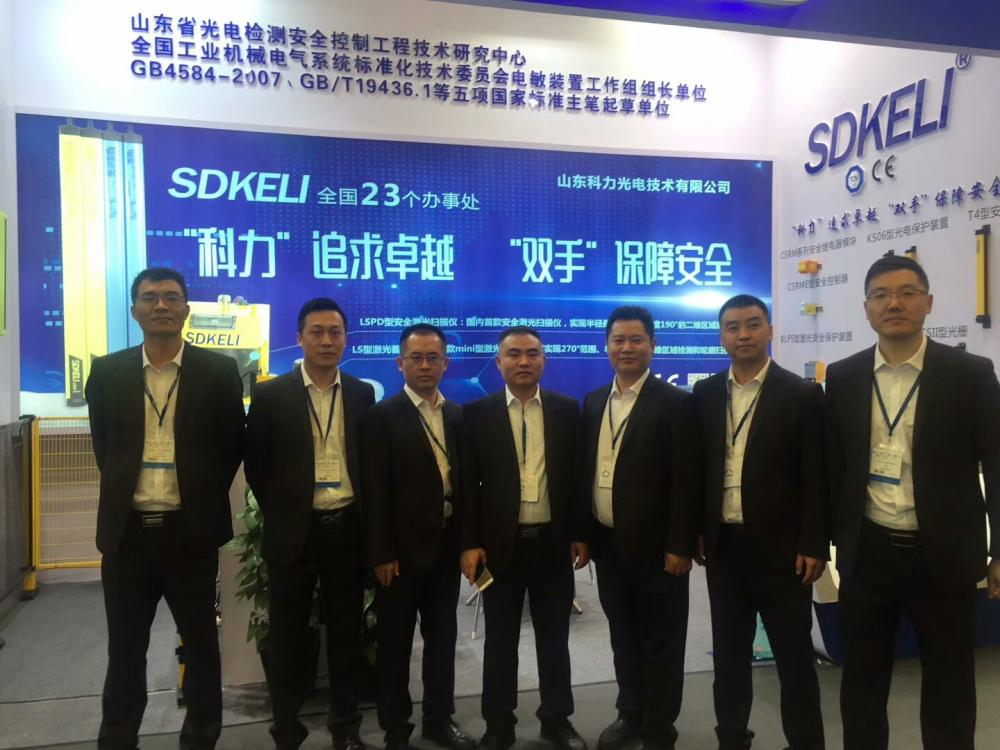 SDKELI sales team at cemat asia Shanghai agv safety laser scanner lidar sensor