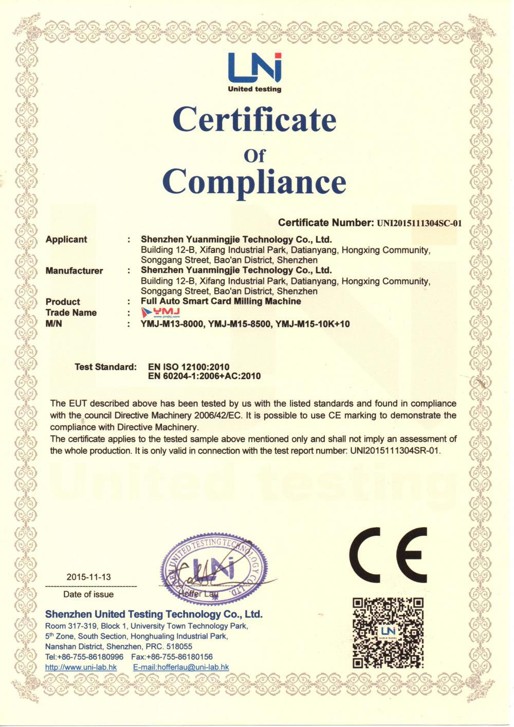 CE of Full Auto Smart Card Embedding Machine