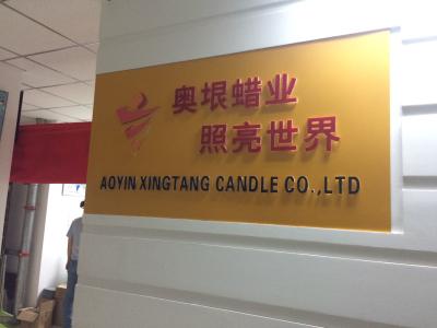 Aoyin xingtang candle co.,ltd