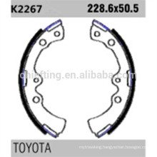 04496-28020 K2267 for Toyota Daihatsu brake shoe lining thickness