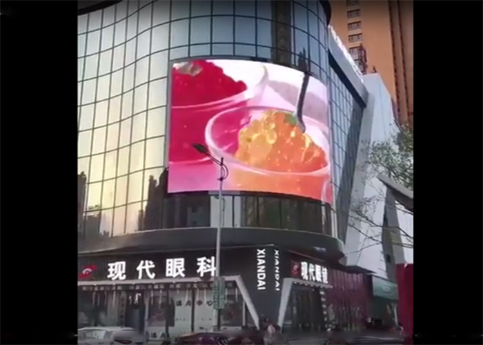 high brightness outdoor curved led display