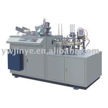 Envoltura de la taza/tazón de fuente de papel formando Machine(JYZ-D)