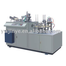 Paper Cup/Bowl Wrapper Forming Machine(JYZ-D)