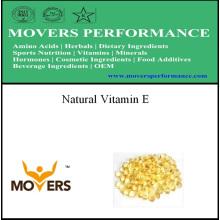 Природный чистый витамин Е высшего качества