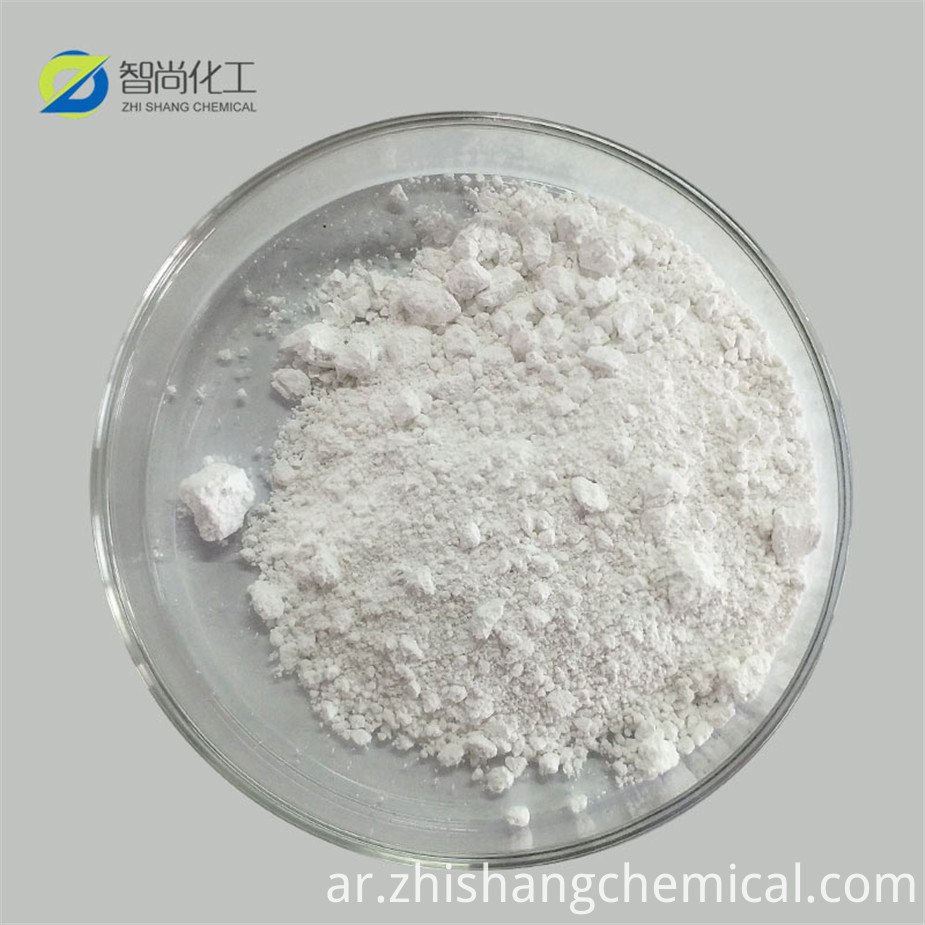 Sttp Sodium Tripolyphosphate Hexahydrate Cas 15091 98 2