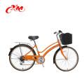 26 Zoll Frauen Fahrrad / Stadt Fahrrad / Erwachsenen Fahrrad