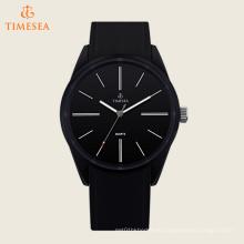 Relojes de cuarzo para hombres con banda de silicona negro 72465