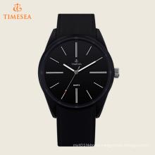 Men′s Sports Quartz Watches with Silicone Band Fashion Black 72465