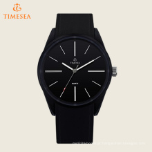 Men's Sports Quartz Relógios com Silicone Band Moda Preto 72465