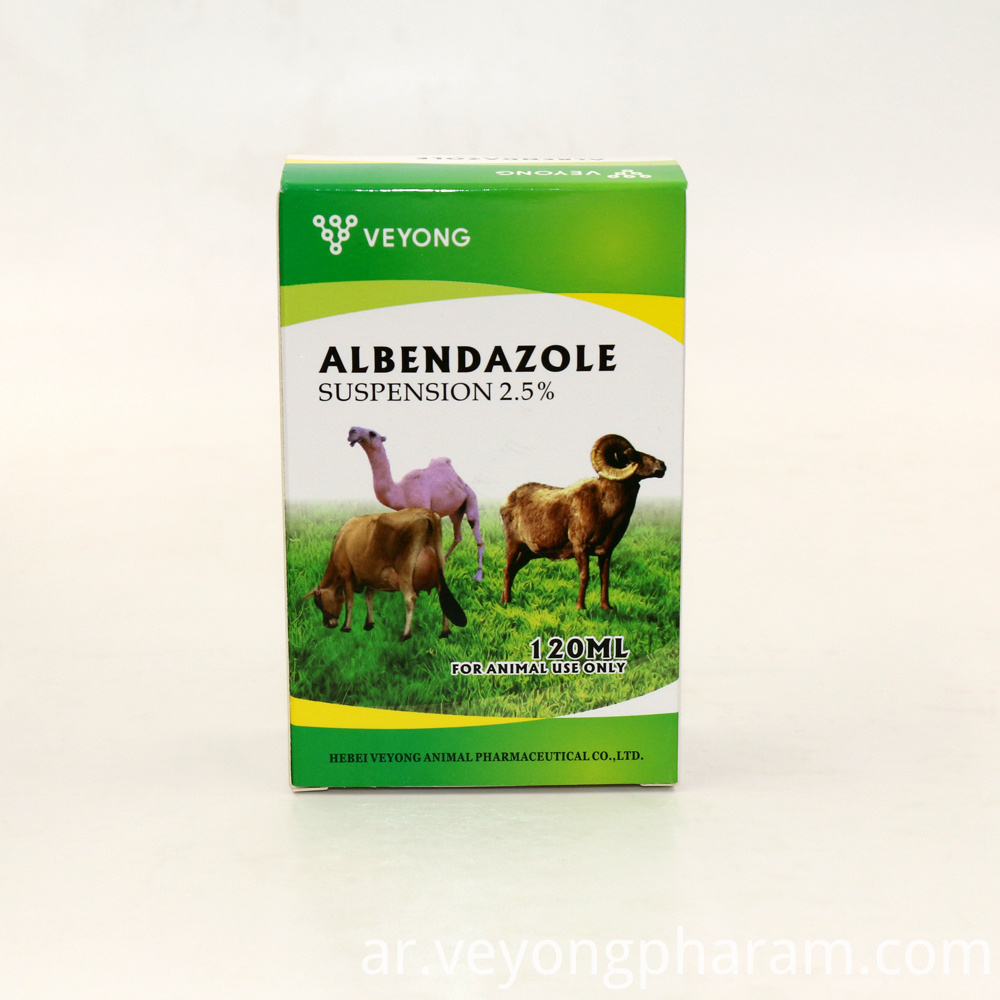 Albendazole Suspension 2.5% for Animal Use