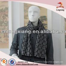 Écharpe en soie fraîche à rayures noir et blanc