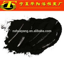 Обесцвечение используется порошковый кокосовый активированный уголь