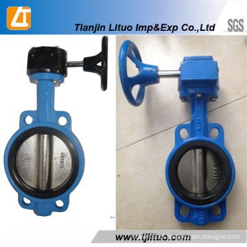 Válvula Borboleta Ferro Fundido ou Ferro Ductile