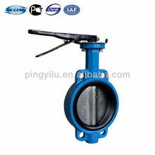 Центробежный дисковый седельный клапан из серого чугуна, PTFE, D71X-10