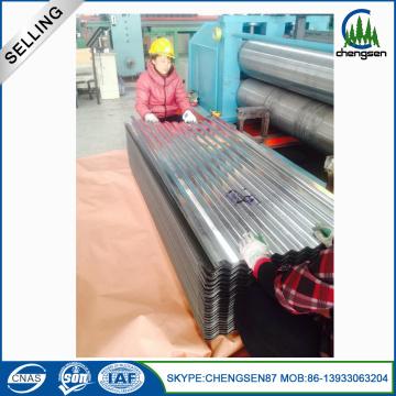 Prix de feuille de toit en acier galvanisé ondulé