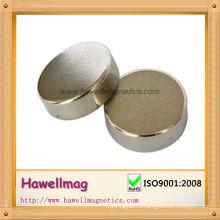 Минералы металлы smco магнит