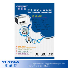Water Based Laser Water Decal Transfer Paper in Transparent