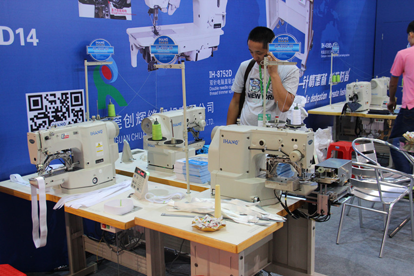 Industrial Hemming Machine For Jeans