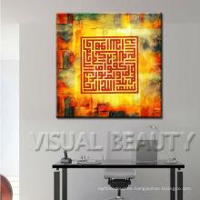 Pintura islámica del arte árabe moderno de calidad superior al por mayor para el hogar