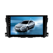 Android GPS Car DVD Player 2014 pour Nissan Teana (HD1015)