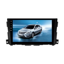 Android GPS Car DVD Player 2014 for Nissan Teana (HD1015)