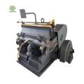 Машина для перфорации крафт-бумаги с ручной подачей