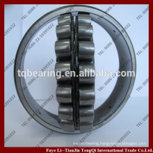 Spherical Roller Bearings 22338