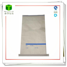Nährstoff-kundenspezifische Kraftpapier-Naht-Unterseite Tasche
