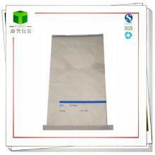 Индивидуальный пакет для крафт-бумаги