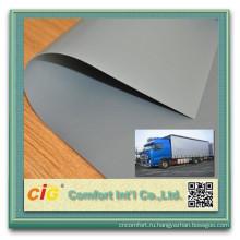 покрытие ПВХ брезент ролл для лодки/палатка/грузовик