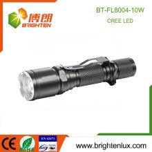 Fabrik Versorgung Long Distance Bright 10w Cree führte Multifunktions-Akku Licht mit Fernbedienung Schalter für Pistole