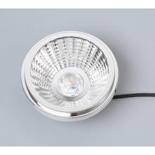 LED profesional 17W AR111