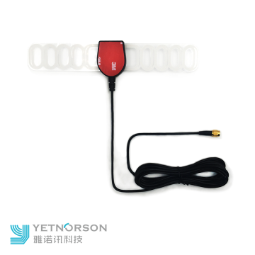 Yetnorson Transparent Digital HDTV Antenna Aerial