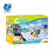 Outdoor Snow Ball Playing Gun Ocean Ball Rod Toy Snow Fighting Rod Toys