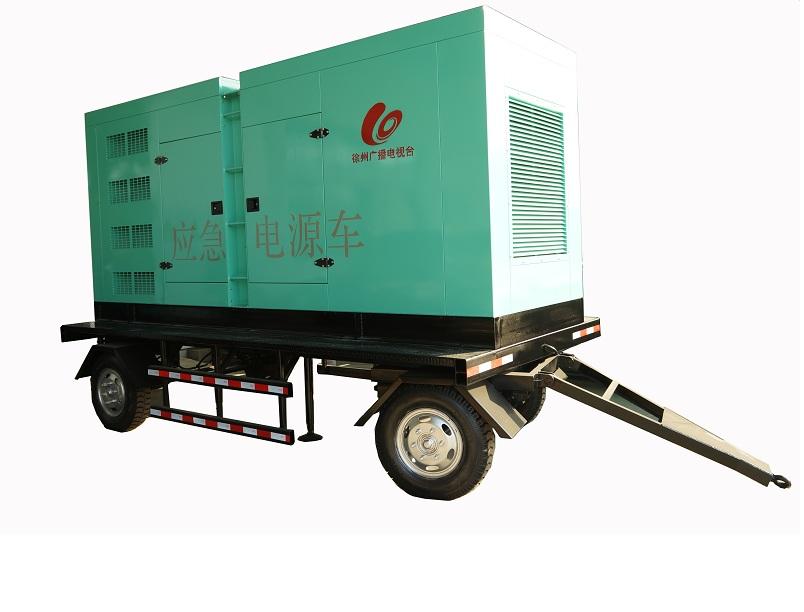 Yuchai 360KW mobile low noise diesel generator